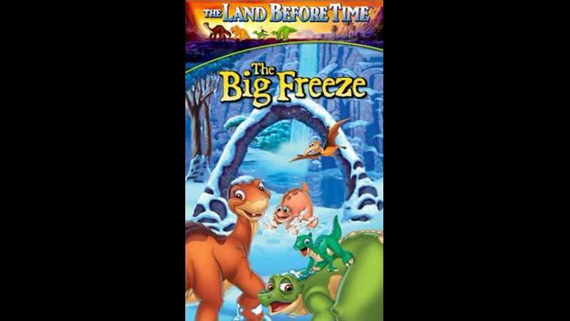 The Land Before Time VIII The Big Freeze (Audio Latino)