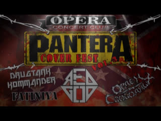 Red God - Revolution Is My Name (live PANTERA COVER FEST)