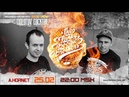Molotov Cocktail 020 - The Funky Boogie Brothers [BLR] guest big beat mix (25.02.16)