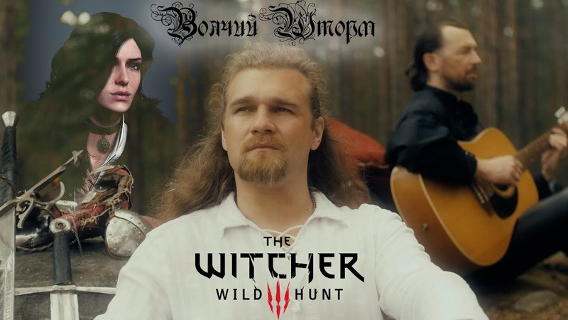 Ведьмак 3 Волчий Шторм - The Witcher 3 The Wolven Storm - Wiedźmin 3 Wilcza zamieć