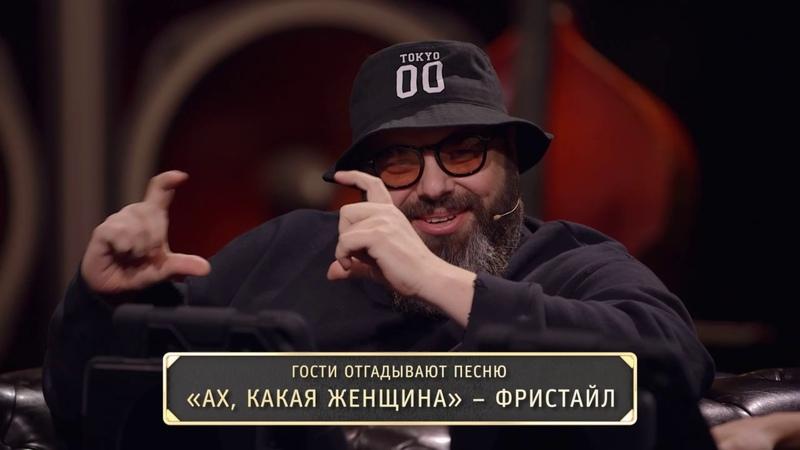 Шоу Студия Союз Золотой Агафон - Максим Фадеев и Ольга Серябкина