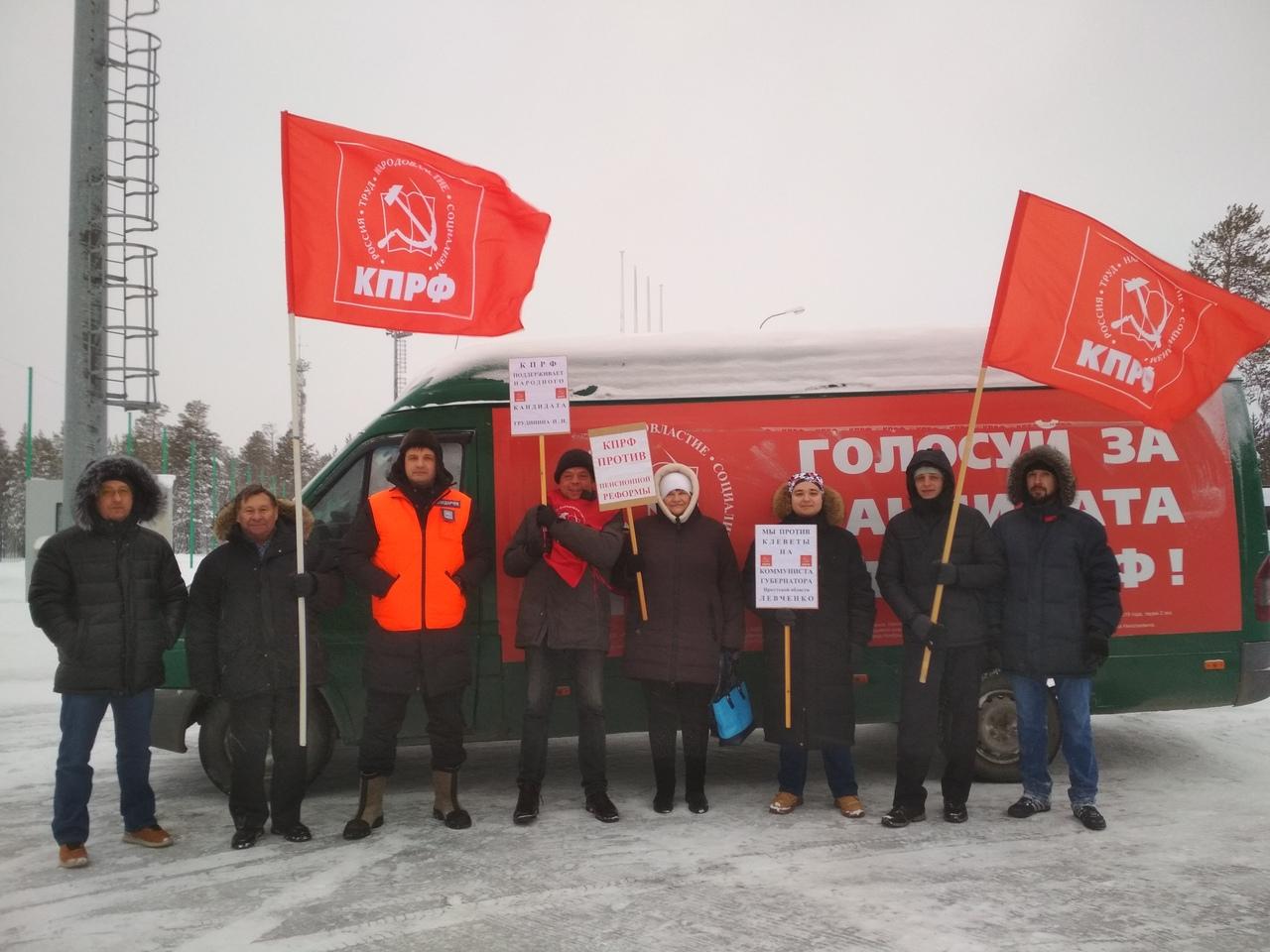 В Ноябрьске состоялся митинг «За социальную справедливость