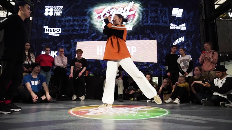 Яшнов Кирилл vs Madina 1 4 HIP HOP GOOD FOOT BATTLE 2019