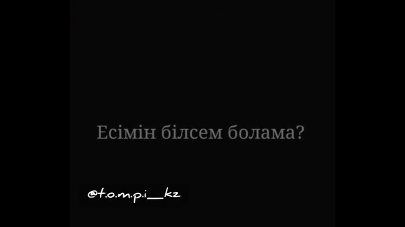 T.o.m.p.i_kzB4w9_fZFNvh.mp4