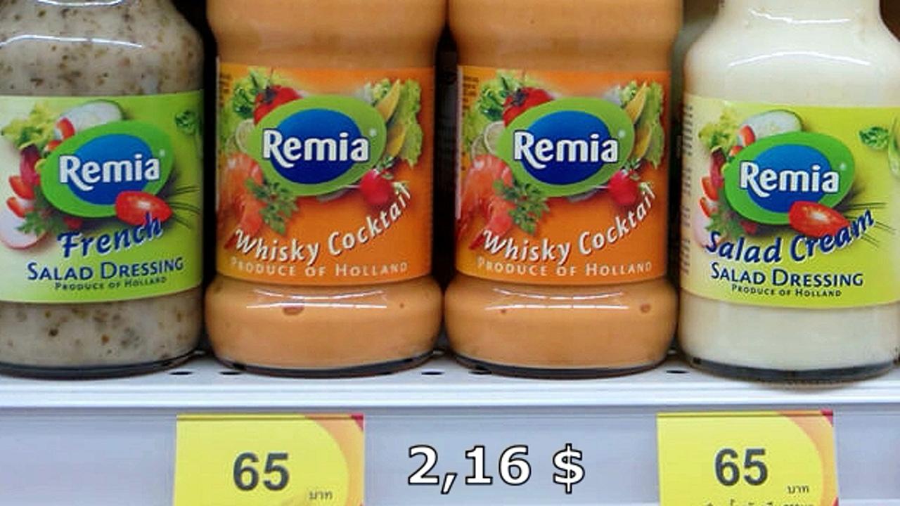 Цены на продукты и еду в Таиланде.  HeexFgwuXFE