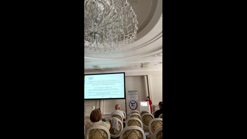 Live Кафедра ПВБ, гастроэнтерологии и диетологии