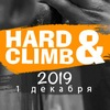 Чемпионат HARD&CLIMB 2019