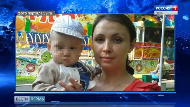 капизова ольга васильевна пермь фото марте абызова арестовали