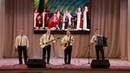 Концерт группы Селяне 03 03 2019 село Кочелаево