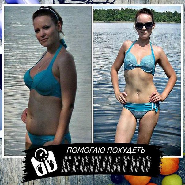 Фото Похудения Миримановой. Система «Минус-60» Екатерины Миримановой: меню диеты на неделю + полезные таблицы и отзывы с фото