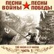 Государственный академический русский народный хор имени Михаила Пятницкого - Вставайте люди русские
