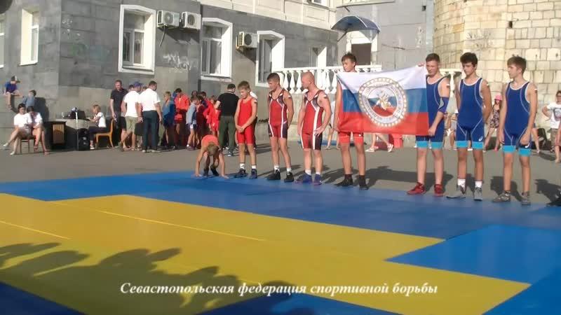 Звезда греко-римской борьбы.movie.mp4