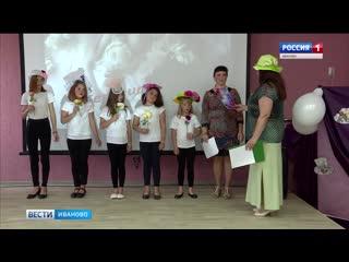 Фестиваль для особенных детей. В Иванове показали Эти удивительные шляпки