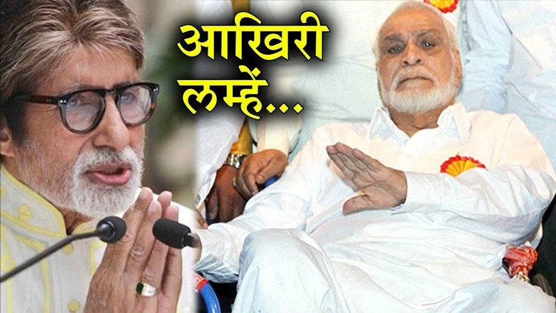 Kader Khan LAST WORDS For Amitabh Bachchan Son Sarfaraz Reveals