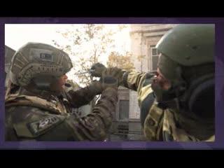 Trick shot execution (new bale bundle). modern warfare