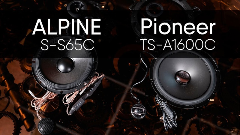 Alpine S S65C vs Pioneer TS A1600C