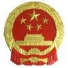 Посольство КНР в Казахстане