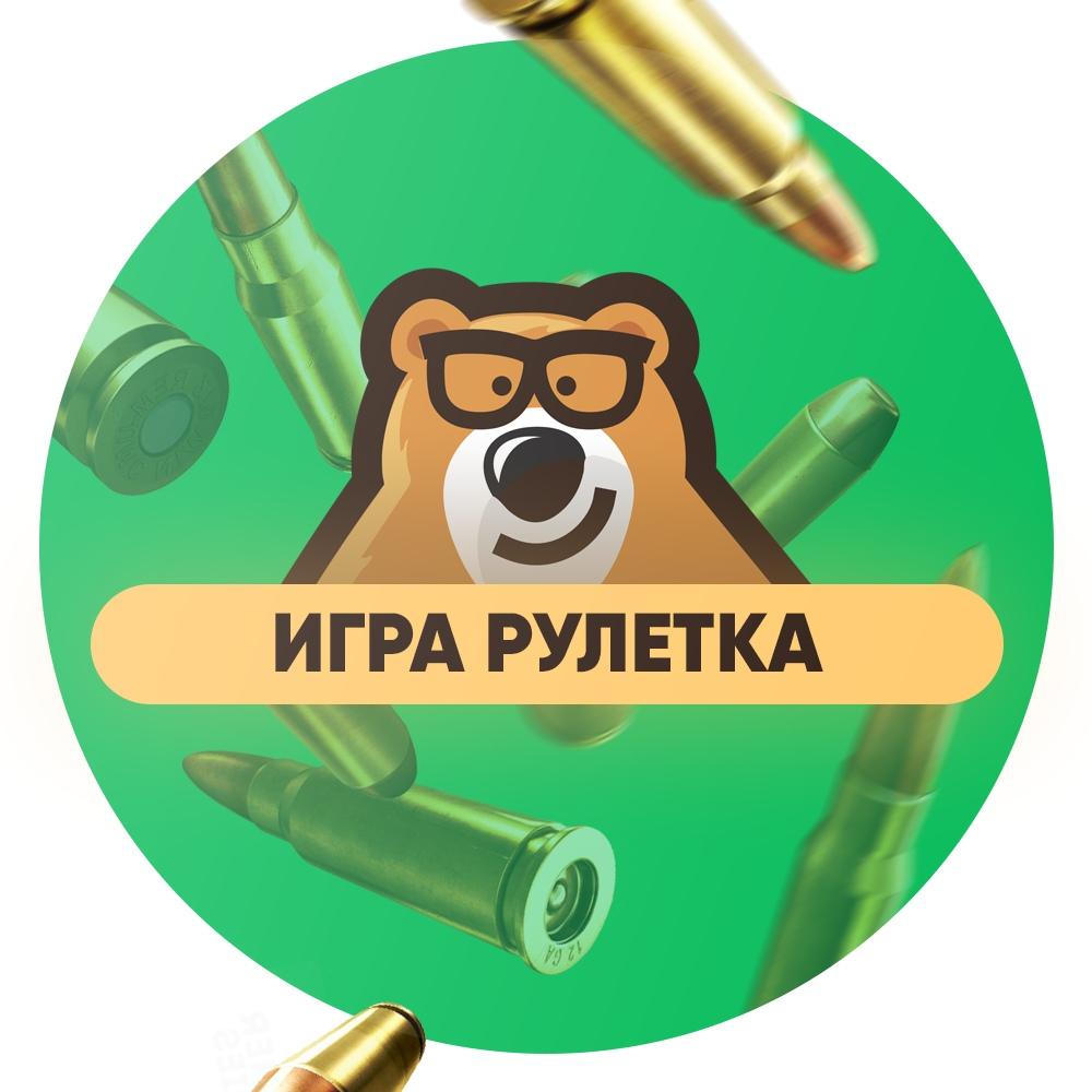 Афиша Казань Рулетка - игра по информатике ЕГЭ / Умскул