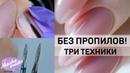 Аппаратный Маникюр самой себе САМОЕ ПОДРОБНОЕ видео ОШИБКИ СОВЕТЫ ЛАЙФХАКИ