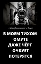 Фотоальбом Юлии Кожемякиной