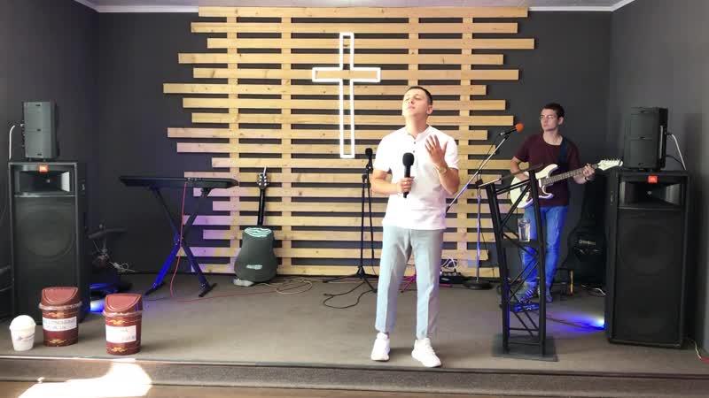 пастор Андрей Некрасовский Проблема формального верующего служение 29 07 2019