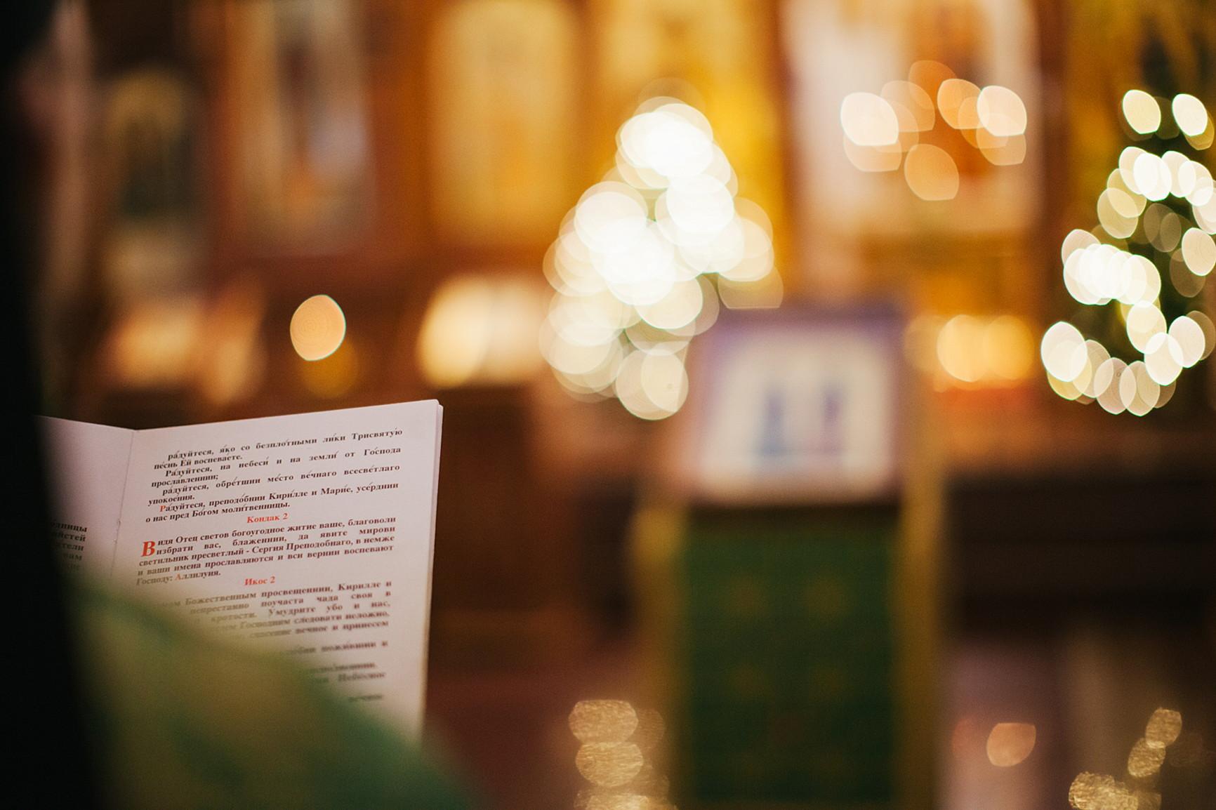Варницкая обитель за праздничными богослужениями почтила память родителей игумена земли Русской – преподобных Кирилла и Марии, изображение №5