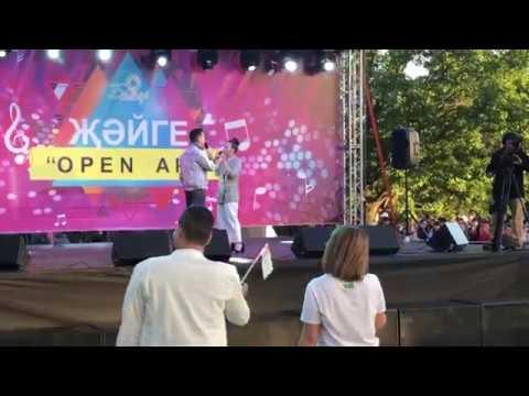 Open Air от радио Болгар (ИлГэрэй и Гузель Валишина)
