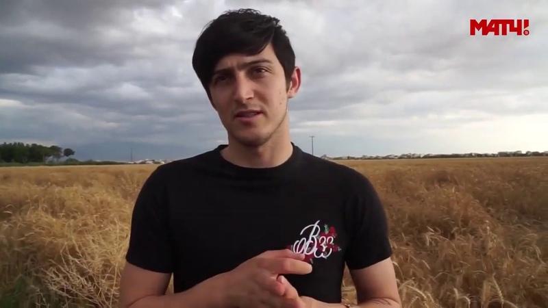 Азмун: Байрамян—колхозник, Калачёв—учитель русского и самый плохой вместе с Гацканом парень на поле