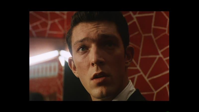 Трейлер: Квартира / L'appartement (1996) (Жиль Мимуни / Gilles Mimouni)