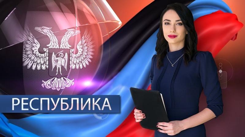 В ДНР начала осуществляться аккредитация независимых экспертов Правовая экспертиза 07 08 2019