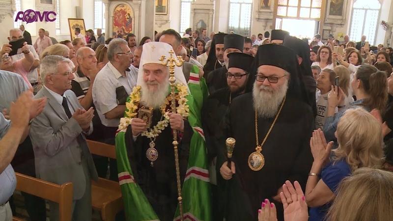 Доксологија поводом доласка Патријарха Иринеја у посету Антиохијској Патријаршији
