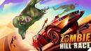 Мультик про Машинки и Зомби. Hill Zombi Racing 2 Cartoon Car Zombi