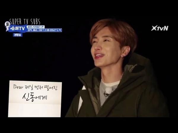 Leeteuk's touching way of summoning Super Junior members 💙