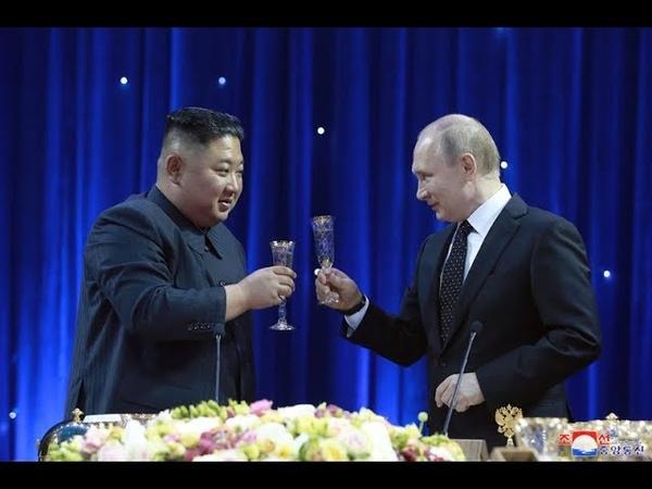 DPRK TV 조선민주주의인민공화국 로씨야련방을 정상회담은 Russia DPRK summit Саммит Россия КНДР 26 04 108 2019