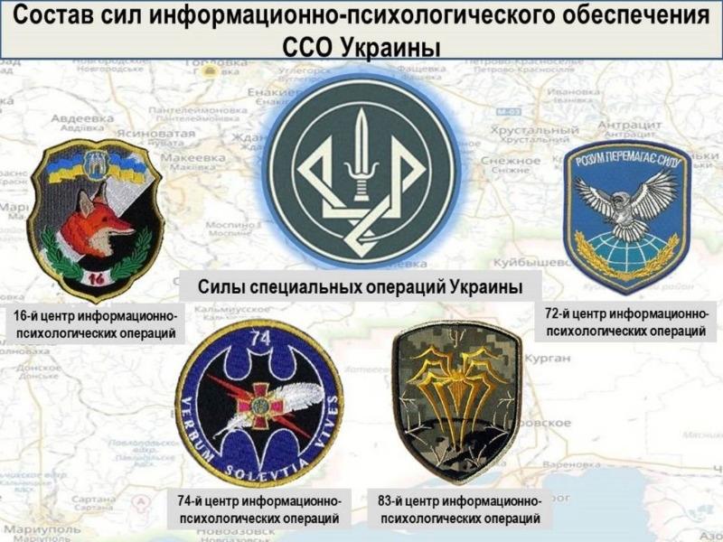 Техническое задание по дискредитации Черноморского Флота