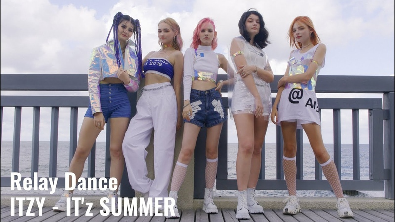 Relay Dance ITZY 있지 IT'z SUMMER Dance Cover by training for the ballet potter from Russia