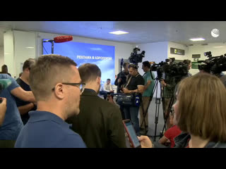 Официальный пресс-подход в аэропорту Жуковский