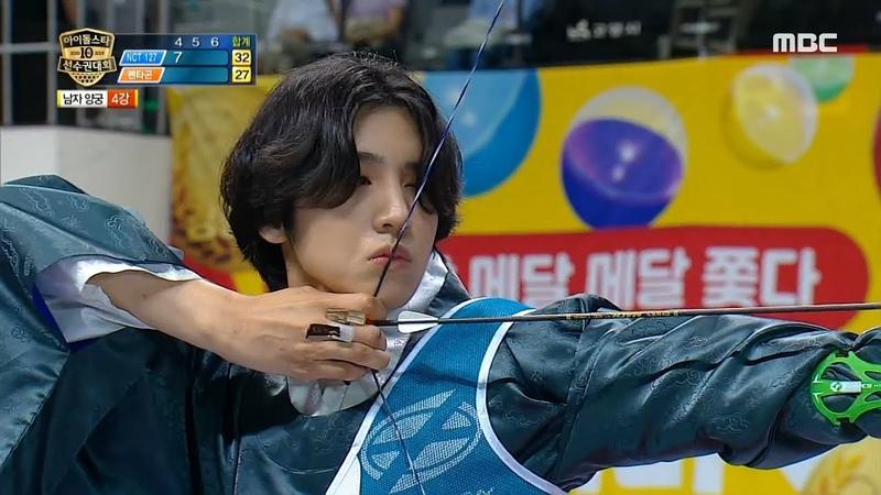 [2019 full moon idol] Archery 11 , 20190912