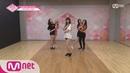 PRODUCE48 단독 48스페셜 콘셉트 평가 연습 영상ㅣ♬ 다시 만나 2조 180803 EP 8