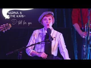 MARINA & THE KATS - I Fell For You  ᴴᴰ (Smooth Jazz - NEO SWING)