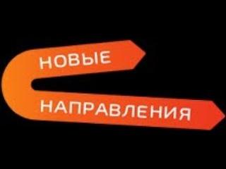 Фигурные часы, Школа декора и дизайна, Елена Раевская