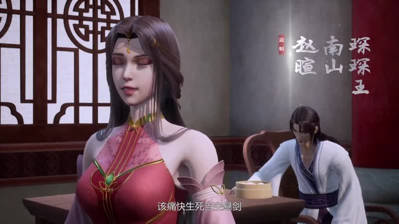 Мемуары книжного духа 18 серия Book Spirit Memoirs Shu Ling Kee Книга духов 1080p