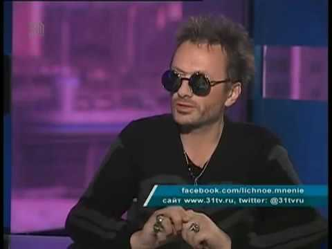 The MATRIXX – Интервью Глеба Самойлова: Неопостготика или депресняк (Челябинск, 07.10.2016)