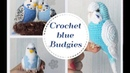 Crochet Blue Budgies Parakeets by TNGiftsUA