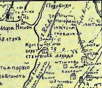 Фрагмент «Чертёжной карты Сибири 1701 г.», составленной С.У. Ремезовым и его сыновьями. На карте обозначены деревни Моты.