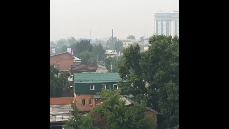 Лёгенькая дымка окутала Барнаул...