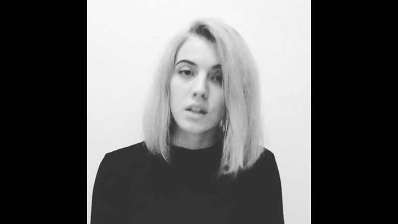 Elvira T - Зараза (cover) Токмянина Влада