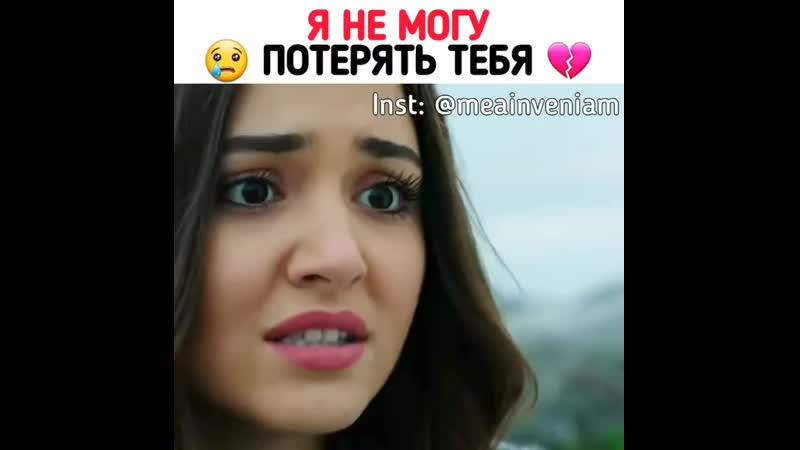 турецкий сериал дочери Гюнешь