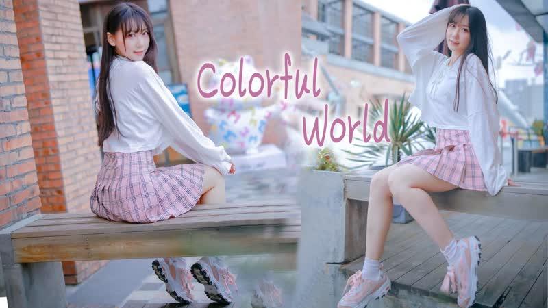 波喵 ♥ Colorful World ♥ 踊ってみた 1080 x 1920 sm35877499