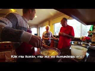 АМЕРИКАНЦЫ готовят РУССКИЕ БЛИНЫ и рассказывают, что для них АМЕРИКАНСКАЯ МЕЧТА